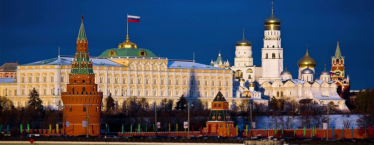 Are You Heading To Moscow This Summer?