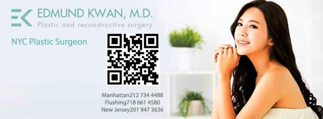 Dr. Edmund Kwan Affordable Asian Plastic Surgery in NYC