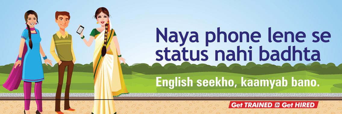 Best English Speaking Courses Institute in Delhi |Aptech Malviya Nagar