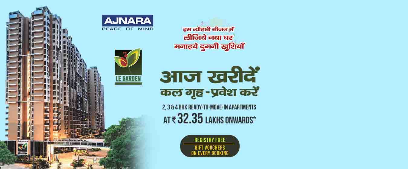 Ajnara Le Garden offering 2,3 BHK for booking Call Us: +919071760760