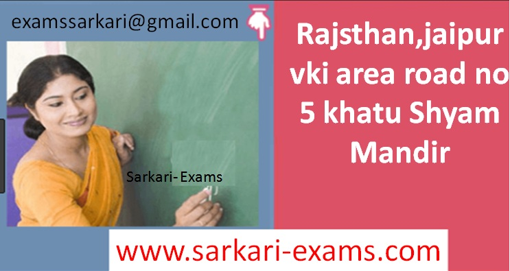 Get the Latest upcoming Government jobs at sarkari-exams