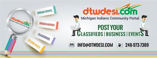 Are You Searching Indian Movie Show Timings in Michigan , Detroit.