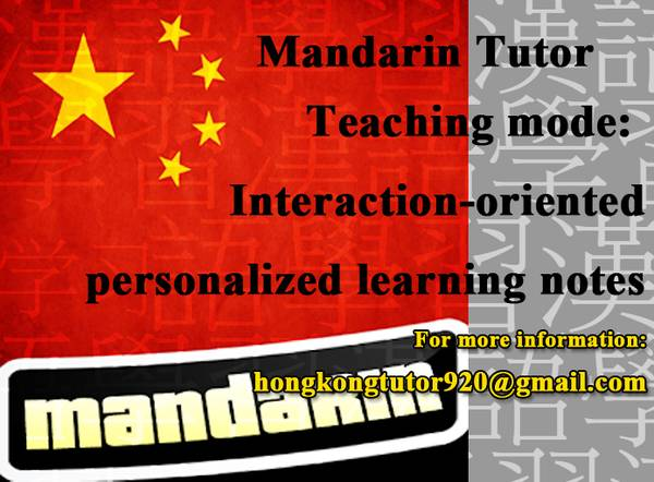 Highly Customized Mandarin Class (online)