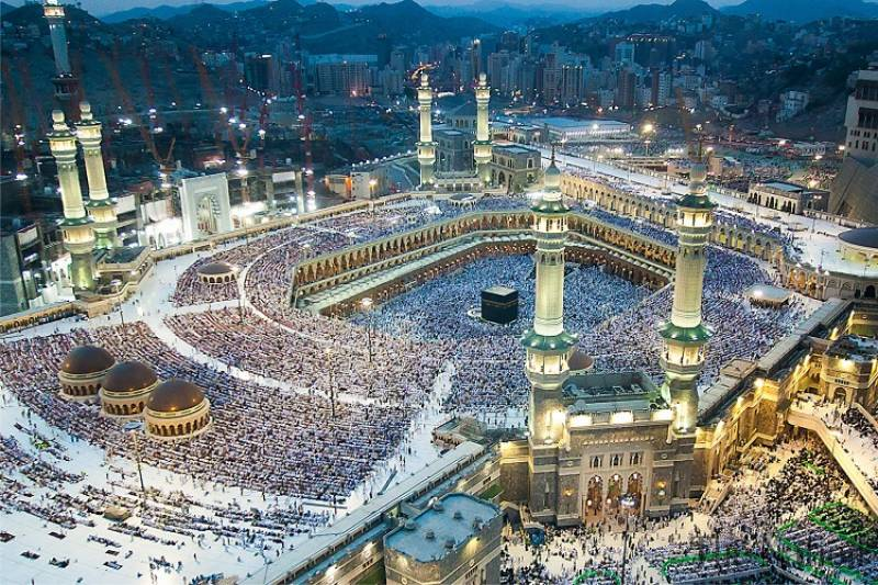 Buy Special Hajj and Umrah Offers and Deals on Affordable Prices
