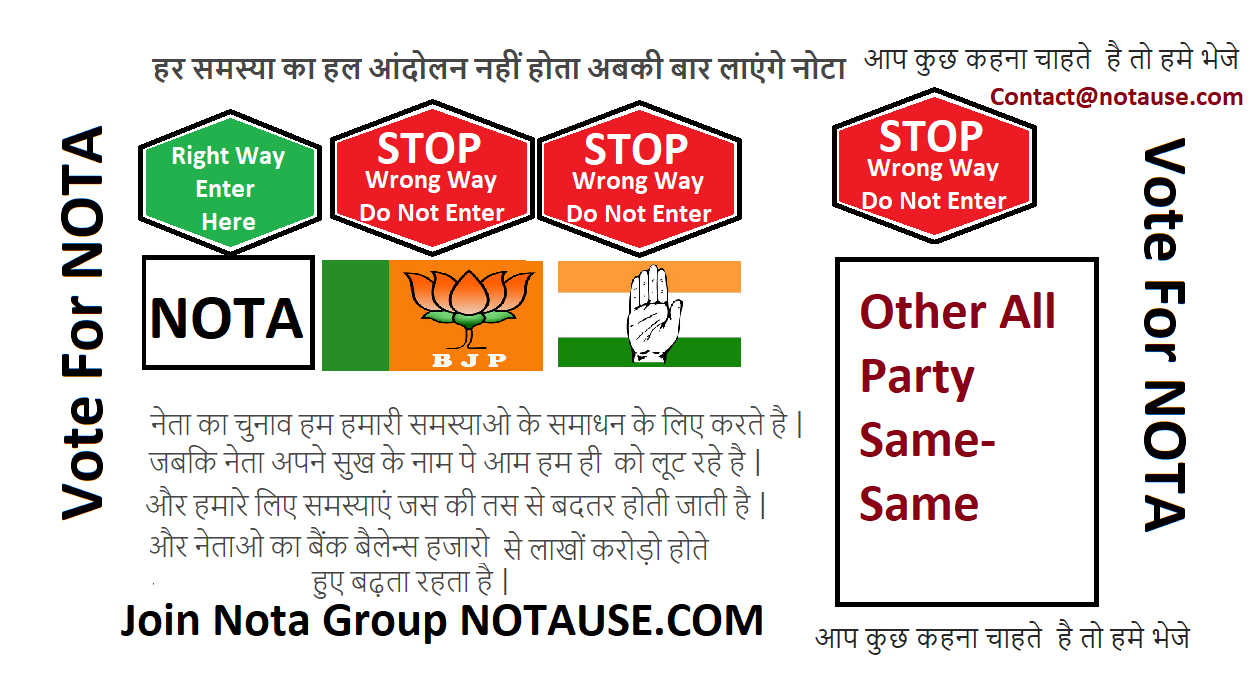Vote For Nota