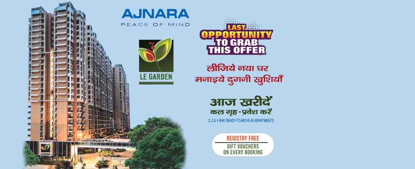 Ajnara Le Garden 2 BHK for booking Call Us: 09071760760