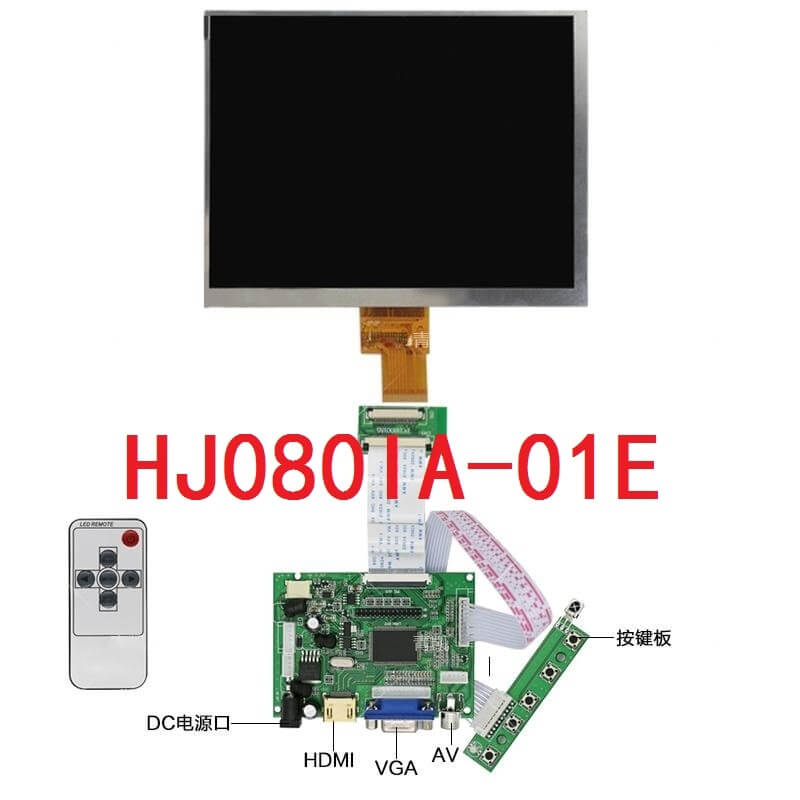 """8"""" screen with driver board"""