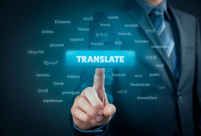 English to Thai / Thai to English Translation