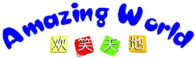 Logo of Amazing World