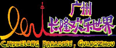 Chimelong Paradise logo