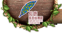 Logo of Chuanlord Holiday Manor
