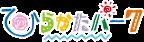 Logo of Hirakata Park
