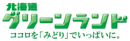 Logo of Hokkaido Greenland