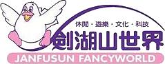 Logo of Janfusun Fancyworld