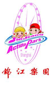 Logo of Jin Jiang Action Park