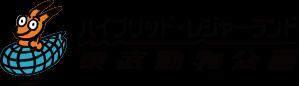 Logo of Tobu Zoo