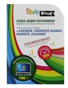 StudyBuddy Пакет підручників  (4820128020348)