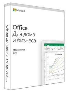 Microsoft Office Home and Business 2019 Russian Medialess P6 FPP (T5D-03363)