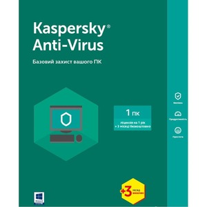 Kaspersky Anti-Virus 2017 1 Desktop 1 year + 3 mon. Base Box (KL1171OUABS17)