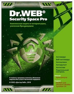 Dr. Web Security Space Pro 8.0 (2ПК 24 мес)