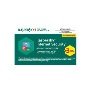 Kaspersky Internet Security Multi-Device 2017 2 Device 1 year + 3 mon. Renewal Card (KL1941OOBBR17)
