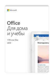 Microsoft Office Home and Student 2019 All Lng PKL Onln CEE Only DwnLd (79G-05012)