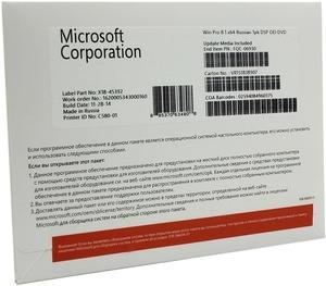 MS Windows 8.1 Professional 64-bit Russian DVD OEM (FQC-06930)