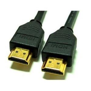 ATcom HDMI A - C 3.0m блістер (6154)