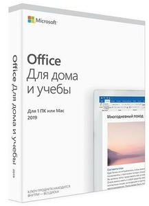 Microsoft Office Home and Student 2019 Ukrainian Medialess P6 FPP (79G-05215)