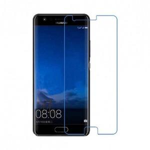 Ultra Tempered Glass 0.33mm (H+) Huawei P10 (в упаковке) Прозрачное