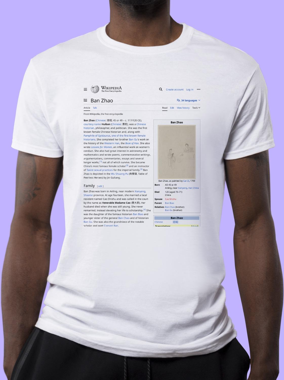 Ban_Zhao Wikipedia Shirt